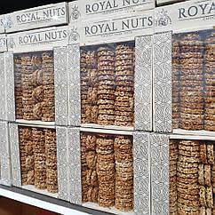 Грузинські козинаки з насіння. 0,4 кг