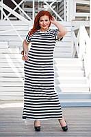 Платье женское длинное стрейчевое из вискозы с разрезом (К28301), фото 1