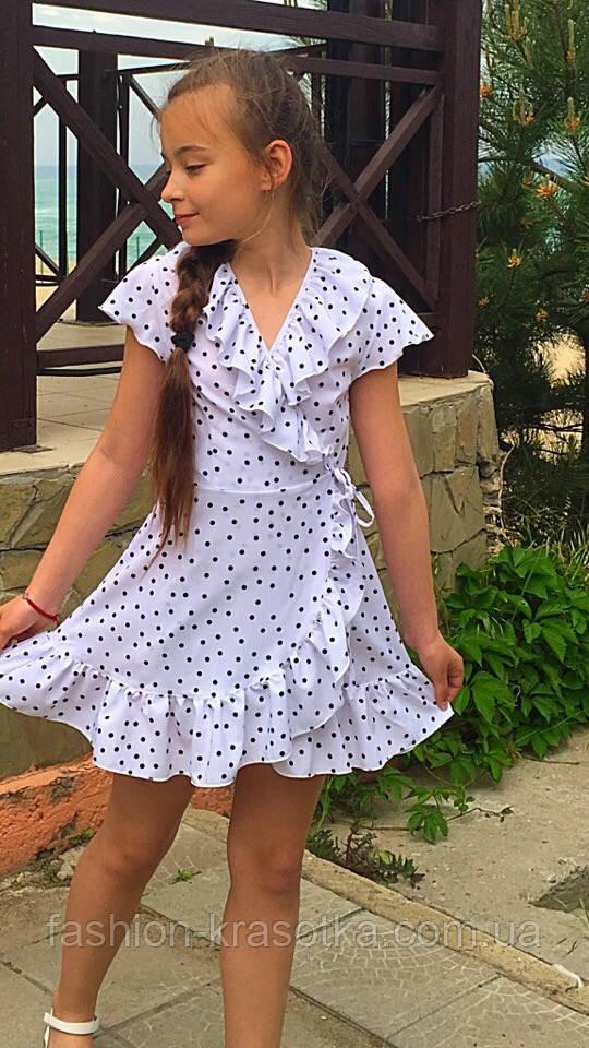 Летнее нарядное детское платье на запах,размеры:134,140,146,152.