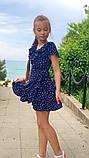 Летнее нарядное детское платье на запах,размеры:134,140,146,152., фото 4