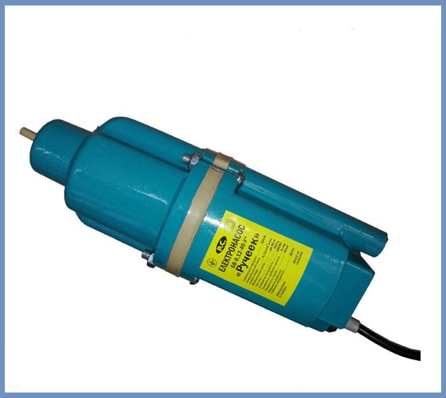 Вибрационный насос Ручеек (1 клапан нижний)