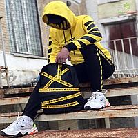 Спортивный костюм мужской Off White желто - черный