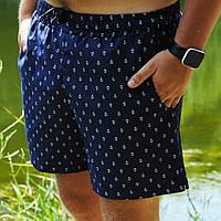 Плавальні шорти синього кольору