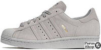 Женские кроссовки Adidas Superstar 80s City Pack Berlin Grey