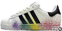 Женские кроссовки Adidas Superstar Rainbow Paint Splatter White