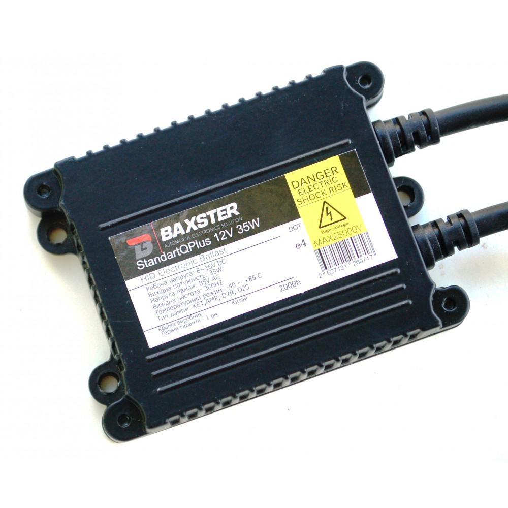 Блок розжига BAXSTER HX35-37B-G2 StandartQPlus 12V 35W (24 мес)