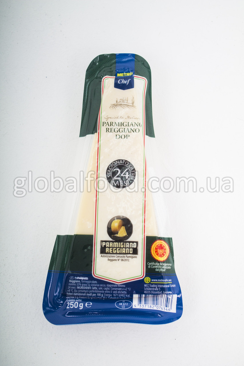 Сыр Реджано Пармиджано (Parmigiano Reggiano)  24 мес. выдержка  1шт/250 грамм. кусок.