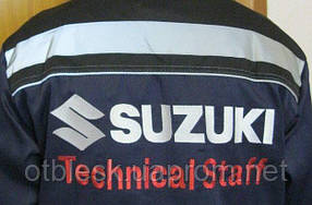 Спецодежда с логотипом на заказ