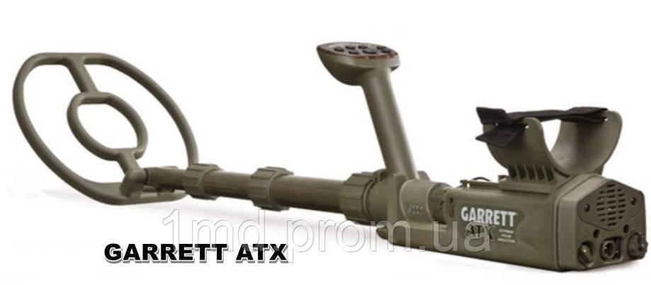Металошукач GARRETT ATX