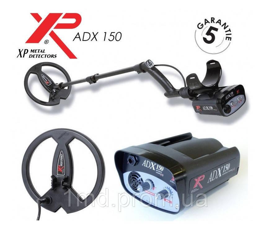 Металошукач XP ADX 150