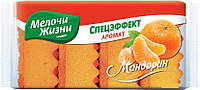 Губки кухонные Мелочи Жизни Спецэффект с ароматом Мандарина 4 шт