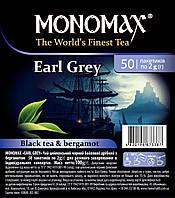 """Чай """"МОНОМАХ"""" 50ф/п*1,5г Earl Grey Чорний Бергамот з/я (1/6) АКЦІЙНА ЦІНА"""