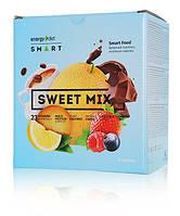 Замінник харчування Energy Diet Smart Sweet Mix blue 5 смаків енерджі дієт енерджі коктейль мікс для схуднення