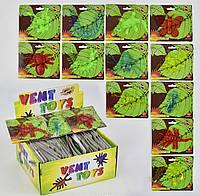 Лизун-микс Животные на листе 60 шт