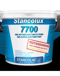 Силиконовая водозащитная краска  Stancolux 7700 9 л.