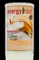 Банка Банан Энерджи Диет Energy Diet HD натуральный енерджи коктейль для похудения без диеты и голода Франция