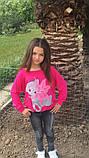 Модный детский трикотажный свитшот,размеры:134,140,146., фото 3