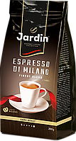 Кофе  Jardin Espresso di Milano 250г. зерно