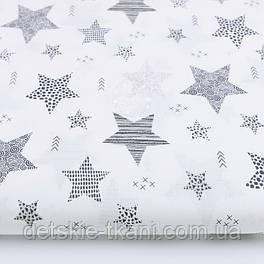 """Ткань хлопковая """"Звёзды с кружочками, полосками"""" графитовые на белом (№2348)"""