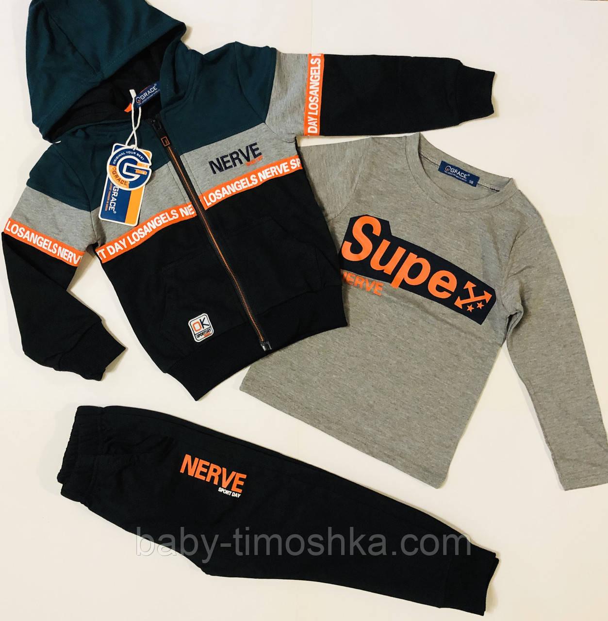 Спортивный костюм 3-ка для мальчиков 110-128 см