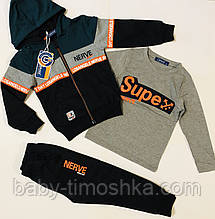 Спортивный костюм 3-ка для мальчиков р.110 см