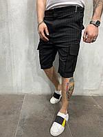 Бриджи мужские с карманами с карманами черные, фото 1