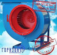 Вентилятор радіальный ВР 287-46 №4 (аналог ВЦ 14-46 №4) 4,0 кВт 1500 об/хв