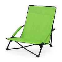 Кресло-лежак складное для пляжа SportVida SV-ML0001
