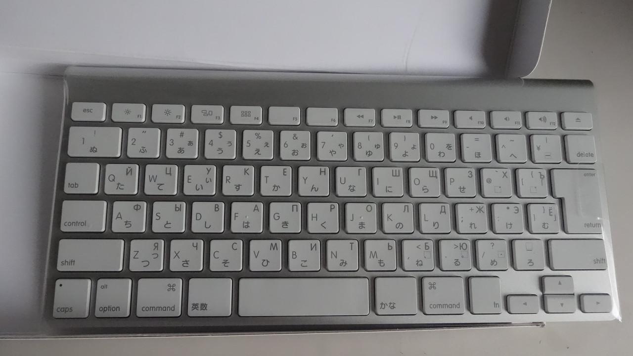 Клавиатура Apple Wireless Keyboard MC184 русская английская китайская