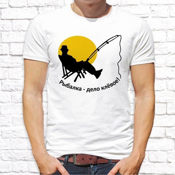 """Мужская футболка с принтом для рыбаков """"Рыбалка - дело клёвое!"""" Push IT"""