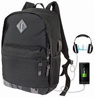 Рюкзак для школы Winner One 170-6 черно-серый с USB переходником 30х15х41см