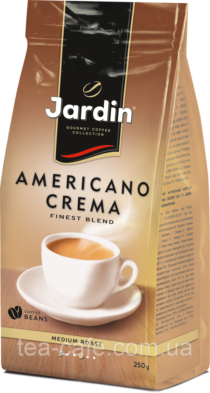 Кофе Jardin Americano Crema 250г. зерно