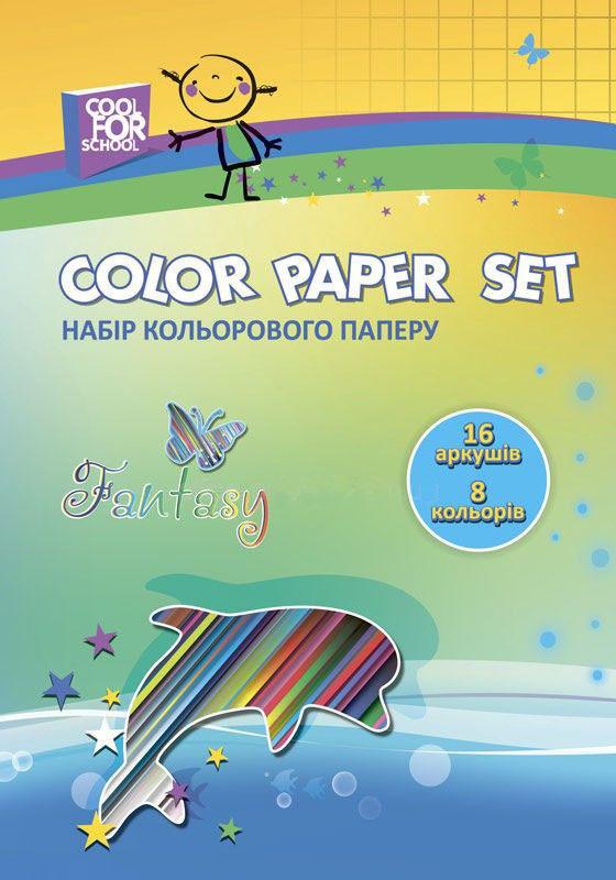Набор цветной бумаги для творчества СFS (Cool For School), A4, 8 цветов, 16 л, плотность 45г/м2