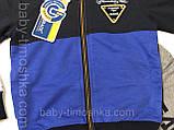 Спортивный костюм 3-ка для мальчиков 98-104 см, фото 2