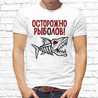 """Мужская футболка с принтом для рыбаков """"Осторожно рыболов!"""" Push IT"""