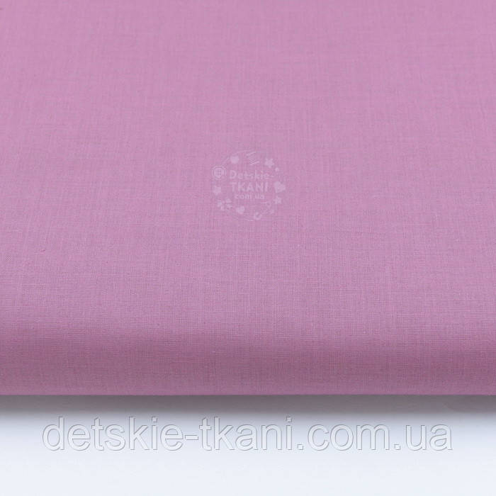 Однотонная хлопковая ткань, цвет ретро роза, №2349а