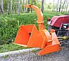 Измельчитель веток Cyklon, щепорез на трактор (до 130 мм) гидравлика