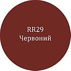 Металопрофіль Ruukki T35 Polyester rought matt 0.5 мм, фото 3