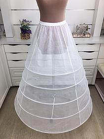 Свадебный подъюбник (кринолин) на 5 колец, кольца гибкие