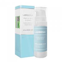 Основа для макияжа Lanbena Makeup Base Essence Hyaluronic Acid, с гиалуроновой кислотой, 15 мл