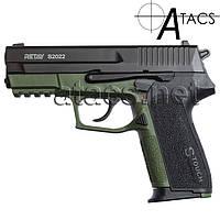 Пистолет стартовый Retay S2022 olive