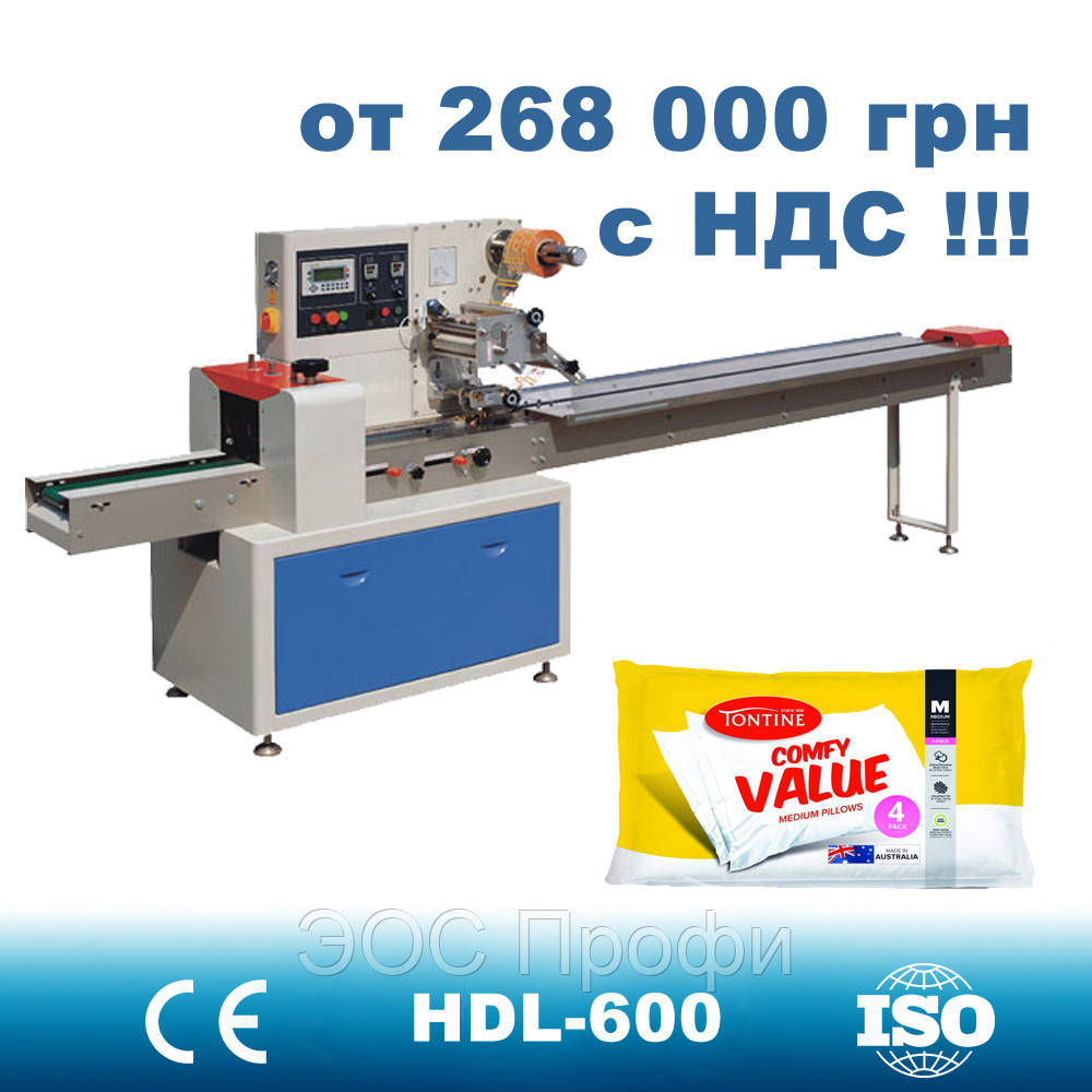 Пакувальна Машина HDL-600 для великих пакетів