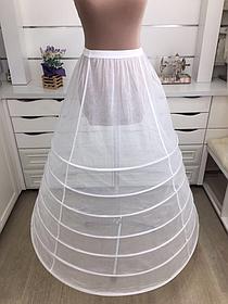 Свадебный подъюбник (кринолин) на 7 колец, гибкие кольца