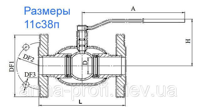 Размеры 11с38п (картинка)