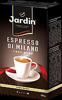 Кофе  Jardin Espresso di Milano 250г. молотый