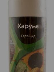Харума (Хизалофоп-п-етил, 125 г/л) 500 мл