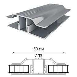 Профиль соединительный разъемный (крышка), неокрашенный, 6 м, для листов поликарбоната 4-6-8-10 мм