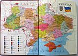 Ежедневник Киев А5 недатированный искуственная кожа, фото 5