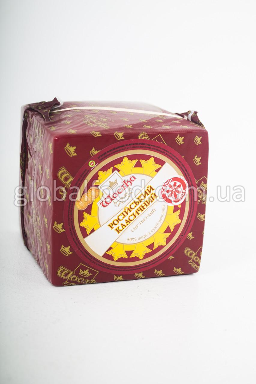 Сыр Российский Классический ТМ Шоста Bel 50% куб. 1шт/1.5кг
