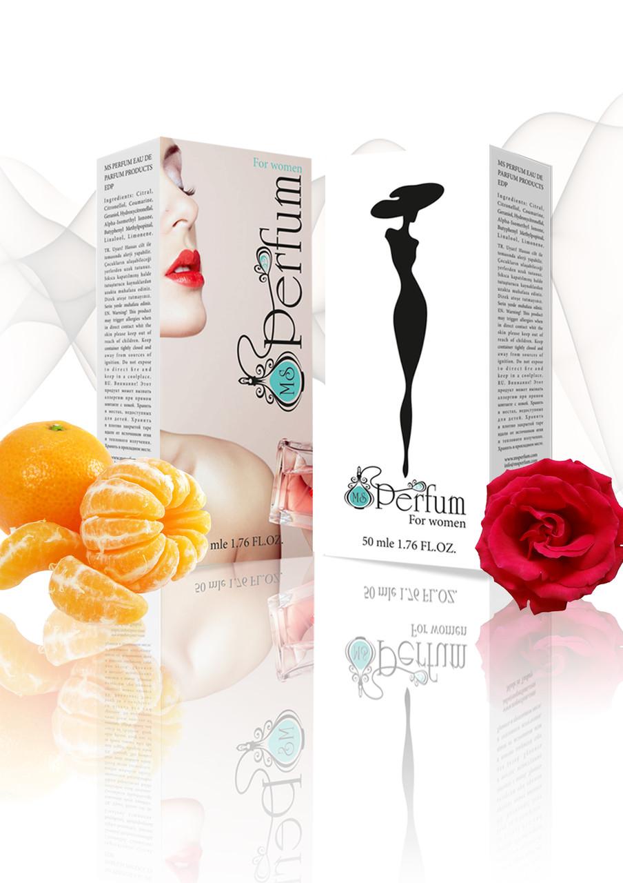 Weekend женский парфюм качественные духи 50 мл